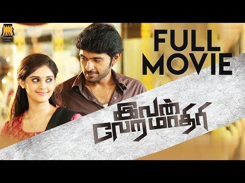 Ivan Vera Mathiri Full Tamil Movie | Vikram Prabhu | Surabhi | Vamsi Krishna