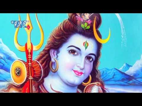 HD हे गंगा मईया   Bam Lahri  Anu Dubey  Bhojpuri Kanwar Bhajan 2015   Resolution720P MP4