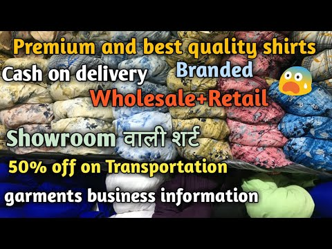 How To Start Cloth&Garments Business-|-Tank Road-|-Cash On Delivery Availabe-|-Shirts from 125₹