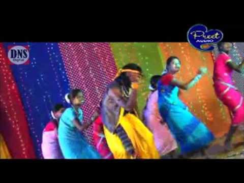Xxx Mp4 Nagpuri Songs Jharkhand 2016 Dila Ke Samralo Video Album Aadhunik Nagpuri Songs 3gp Sex