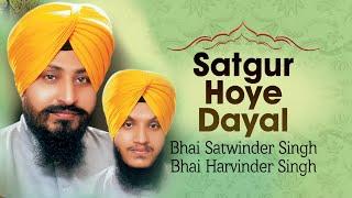 Bhai Satwinder Singh, Bhai Harvinder Singh - Satgur Hoye Dayal