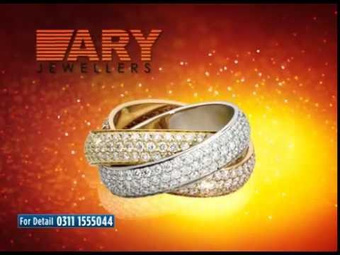 Ary jewellers | Jeeto Pakistan