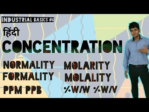 [Hindi] Concentration - Normality, Molarity Molality,Formality,%W/W, %W/V, PPM ,PPB