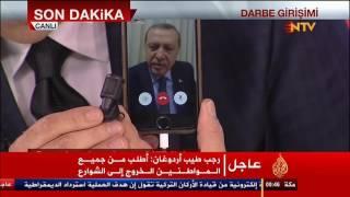 الكلمة الكاملة للرئيس التركي رجب طيب أردوغان عبر سكايب