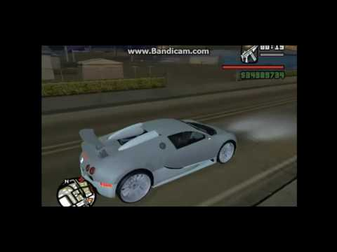 Bugatti Veyron, Lamborghini Reventon, Nissan Skyline - GTA: San Andreas