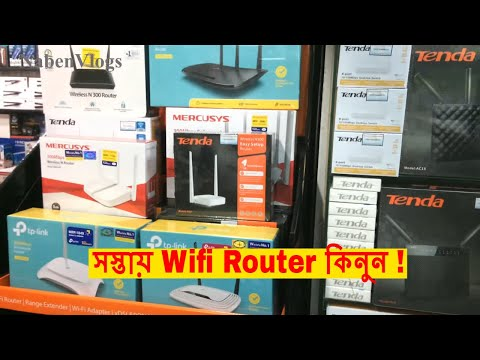 Buy Wifi Router Cheap Price in Dhaka 2018 🔥 Buy Tp-link/Tenda/D-link/Mercusys 🔥 NabenVlogs