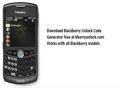 program to unlock blackberry curve