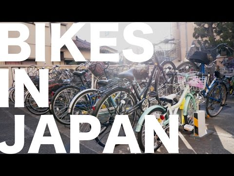 Why Biking in Japan is Amazing