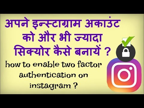 how to enable two step verification on instagram ?