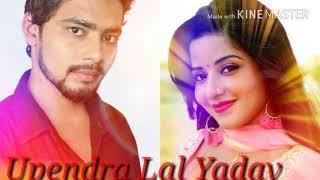 Upendra Lal Yadav Bhojpuri new song 2018 hardiya Pisa Ye nando Upendra Lal Yadav