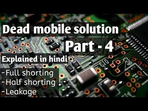 How to reapir a dead mobile part -4    Explained in hindi