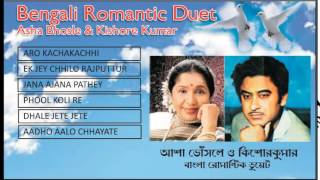Hits Duet | Asha Bhosle | Kishore Kumar | Romantic Songs | Aaro Kachakachi | Jana Ajana | jukebox