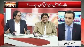 To The Point with Mansoor Ali Khan | 8 December 2018 | Express News