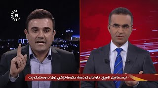 Live TV interview interrupted by Iran-Iraq quake - video