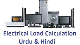 elctrical tutorial hindi urdu videos 9videos tv electrical floor plans electrical load calculation in a house (urdu & hindi)