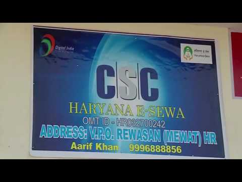 CSC has made it easy to avail govt services by reducing long queues