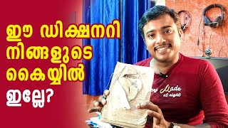 ever malayalam meaning Videos - 9tube tv