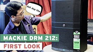 Yamaha DZR Speaker Series - PakVim net HD Vdieos Portal