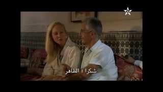 #x202b;الفيلم المغربي الراحة و السياحة#x202c;lrm;