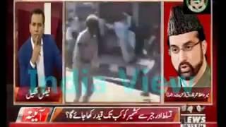 World dose not support Pakistan on KASHMIR | Pakistani media about India latest 2019 | Pak news show