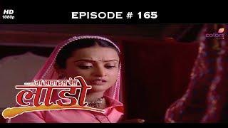 Parichay - 30th January 2012 - परिचय - Full Episode 120