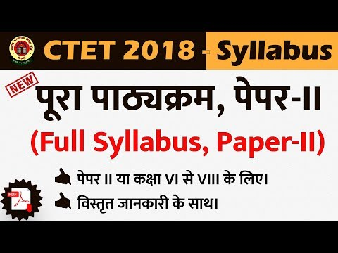 CTET-2018   Syllabus   Class (6-8)   Paper-2   New Exam Pattern   (In Hindi)
