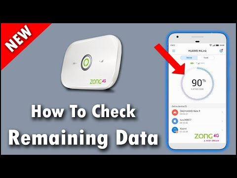 How To Check Remaining Data in Zong 4g devices (Urdu)