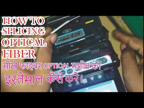 How to Use fiber Cable Machine