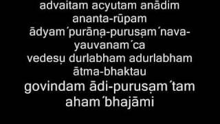 Brahma samhita (govinda adi purusham) with subtitle