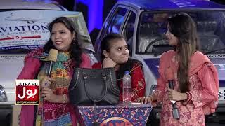 Qismat nay kia malamaal ya kangaal | Briefcase segment | Game Show Aisay Chalay Ga | 3rd june 2019