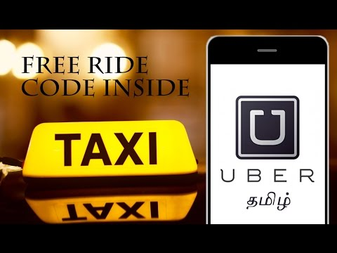தமிழ்|Tamil| HOW TO USE UBER SRILANKA - FREE RIDE CODE INSIDE