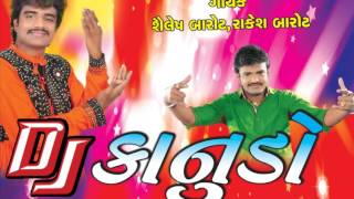 New Gujarati Dj Song 2016 | New DJ Song | Shailesh Barot Rakesh Barot