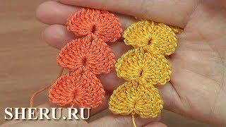 Сердечки крючком в вязаном шнуре - Урок вязания 173