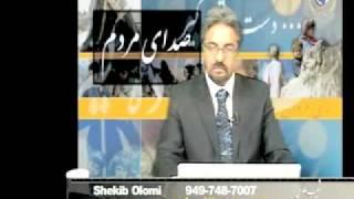 Download ٔNemat Mokhtarzada @ Ariana Afghanistan TV ( قسمت اول ) Video