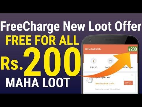 Freecharge Offer - FreeCharge 200 Cashback || Freecharge 100 Cashback | Freecharge 20, Freecharge 25