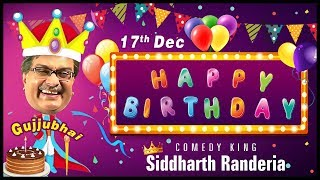 Happy Birthday GUJJUBHAI - Comedy-king SIDDHARTH RANDERIA : Funny Scenes from Gujarati Comedy Natak