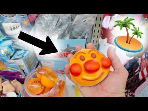 SQUISHIES, SQUEEZE TOYS, SLIME + PUTTY ON THE ISLAND! SQUISHY HUNTING VLOG