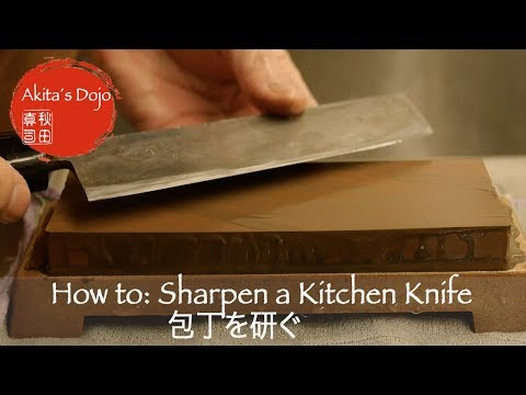 Akita´ s Cooking Video: How to... Sharpen a Kitchen Knife 包丁を研ぐ