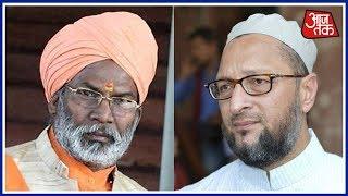 Takkar: Sakshi Maharaj vs Asaduddin Owaisi Over Ram Mandir-Babri Masjid Issue