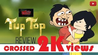 Dhaka Attack : TUP TAP Review | A Cartoon Vlog / movie review By Antik Mahmud