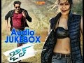 Jil Telugu Movie Full Songs Jukebox Gopichand Raashi Khanna