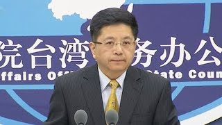 China will take more actions if Taiwan independence forces play at will