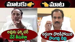 Download Clash Between Kodela Siva Prasada Rao And Minister Kanna Babu   Cinema Politics Video