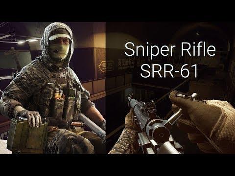 Sniper Rifle SRR-61 - Battlefield 4 Operation Locker Map