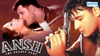 Ansh: The Deadly Part [2002] HD - Om Puri -  Ashutosh Rana - Hindi Full Movie