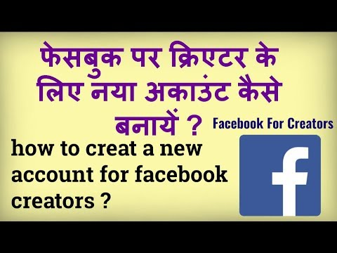 how to creat a new account for facebook creators ? facebook for creator app