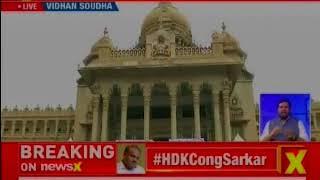 Epicentre Bengaluru: Oath-taking ceremony of JD(S) leader HD Kumaraswamy as Karnataka CM