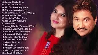 Top 20 Of Alka Yagnik & Kumar Sanu Hits songs Forever new   SUPERHIT JUKEBOX-अलका याग्निक कुमार सानू