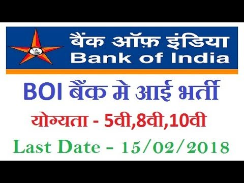 Bank of India Recruitment 2018 Notification Apply Now