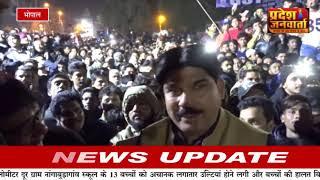 आरिफ मसूद के विजयी जुलूस में उमड़ा जनसैलाब...प्रदेश जनवार्ता